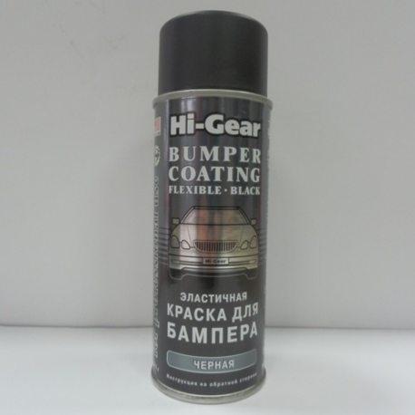 HiGear Еластична краска для бампера (чорна) HG5734, 0.311г