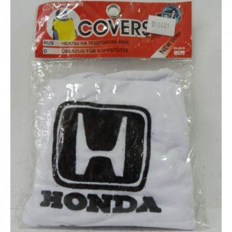 Накидка на підголовник (білий) HONDA