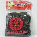 Накидка на підголовник з текстильного матеріалу SKODA (чорний)