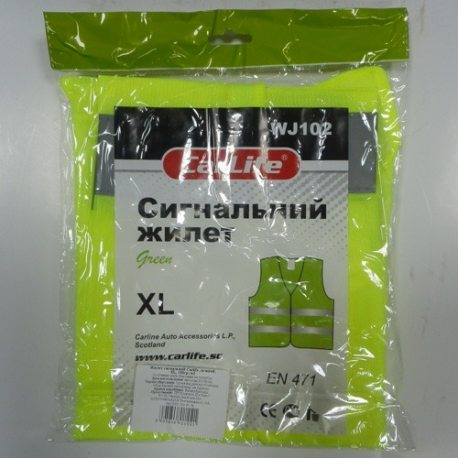 CarLife Сигнальний жилет,зелений,XL,100gr m2