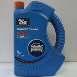 ТНК Масло моторное М-8з/16Г Мотор Ойл (Рексол Унив) 20W-50, 4л