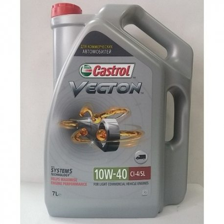 Castrol Масло моторное VECTON 10W-40, 20л