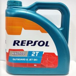 Масло моторное REPSOL NAUTICO Outboard & Jet Ski 2T CP-4, 4л
