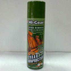 """HI-Gear """"Сухая химчистка"""", аэрозоль (HG5204), 510г"""