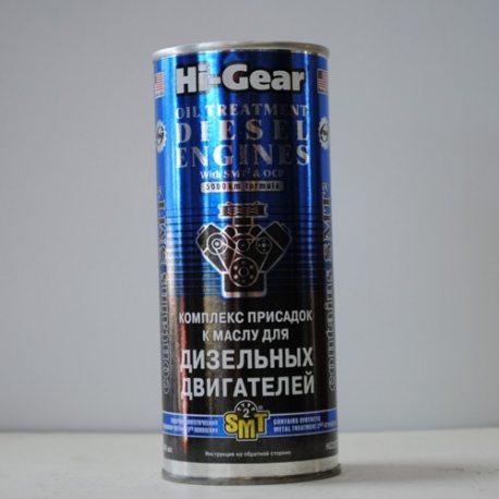 Hi-Gear комплекс присадок (HG2253), 444мл