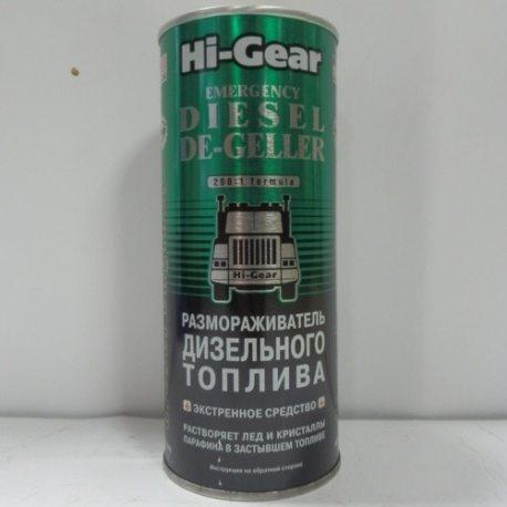 HI-Gear Розморожувач дизельного палива (на 90 л палива), 444мл