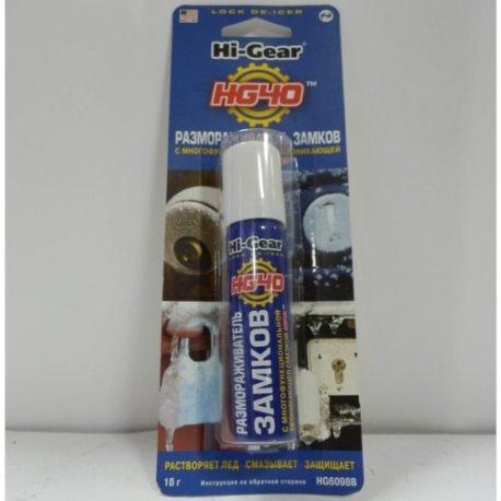 HI-Gear Розморожувач замків з багатофункціональним проникаючим мастилом, 18г