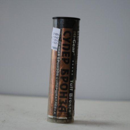 """HI-Gear клей-шпатлівка надміцна полімерна з бронзовим наповн. """"Супербронза"""" (HG6302), 57г"""