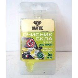 SAPFIRE Очиститель стекла летний, концентрат 1:100 с запахом лимона, 50мл