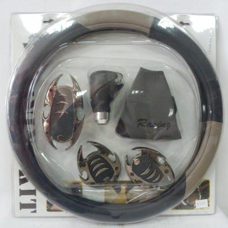 Набір чохлів: кермо, коробка передач, педалі (KSR-8138)