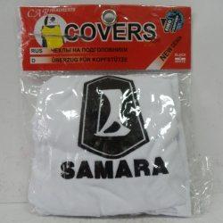 Накидка на подголовник (белая) SAMARA
