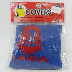 Накидка на подголовник из текстильного материала LADA (синяя)
