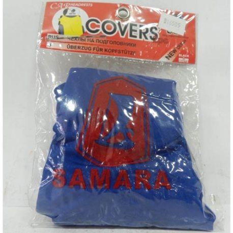 Накидка на подголовник из текстильного материала SAMARA (синяя)