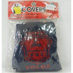 Накидка на підголовник з текстильного матеріалу VOLGA (т-синій)