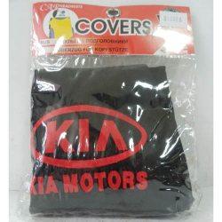 Накидка на подголовник KIA (черная)