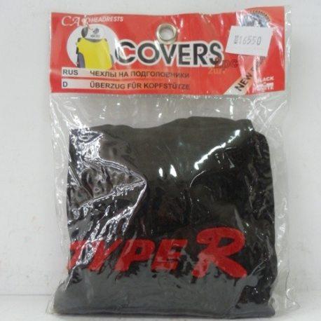 Накидка на підголовник з текстильного матеріалу Type-R (чорний)