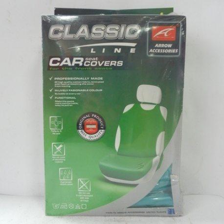 """Vitol Майка """"Arrow"""" CLASSIC переднє сидіння (зелені)"""