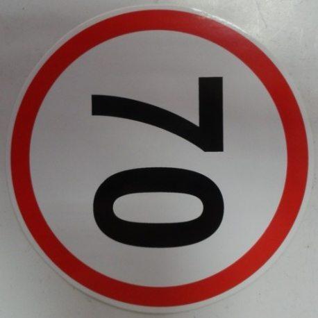 Наклейка Ограничитель 70