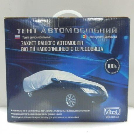 Vitol Тент для автомобіля CC11105 M сірий Polyester