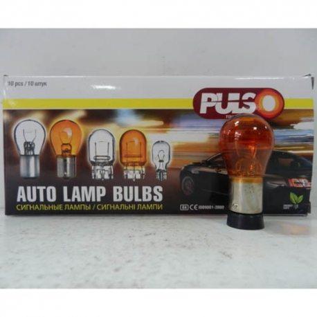 PULSO Лампа габаритна S25/BAU15s/PY21W 12V/21W amber/поворот/1