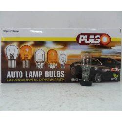 PULSO Лампа габаритна T15/W2.1x9.5d/W16W 12V/16W clear/1 конт.