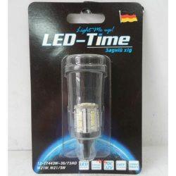 Лампа LED Задний ход 7443-36/7SMD (белая)