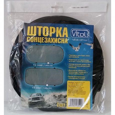 VITOL Шторки на присосках TH-308B на заднее стекло (овал)