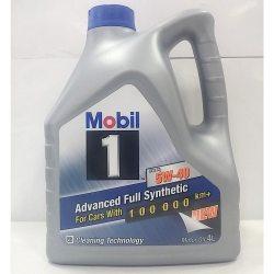 MOBIL 1 Масло моторное FS X1 5W-40, 4л