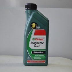 Castrol Масло моторное синтетическое Magnatec Diesel 5W-40 B4,1л