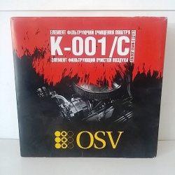 OSV Фильтр воздушный K-001/C (Самара инжектор)