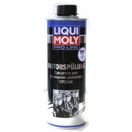 Liqui Moly PRO-LINE ENGINE FLUSH промивка двигуна професійна