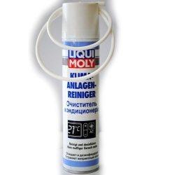 Liqui Moly Аерозольний очищувач кондиціонерів Klima-Anlagen-Reiniger (7577), 0,25л