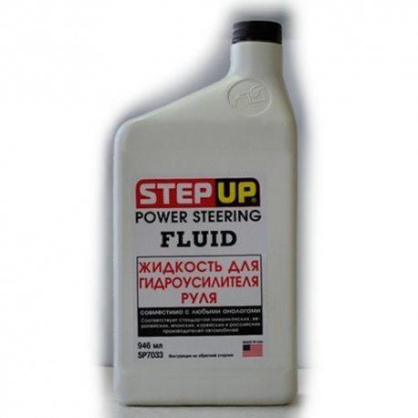 STEPUP Жидкость для гидроусилителя руля (SP7033), 946мл