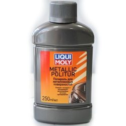Liqui Moly полироль металлікових поверхонь Metallic Politur
