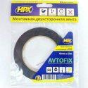 Лента двухсторонняя AUTOFIX 6ммх5м черная (пакет) (DSA0605)