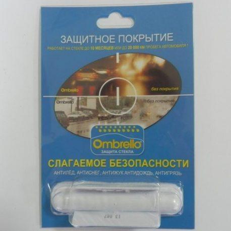 Nanoprotec захист автомобільного скла від бруду Ombrello