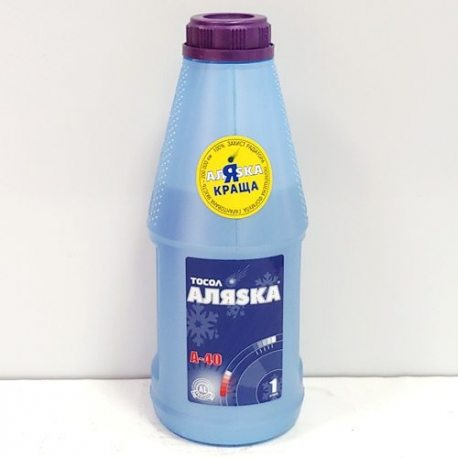 АЛЯСКА Тосол А40 (ЭКО), 1кг (5004)