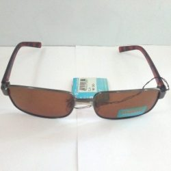 Солнцезащитные очки Polaroid Sunmate M4109D