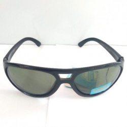 Солнцезащитные очки Polaroid Sunmate M8106C