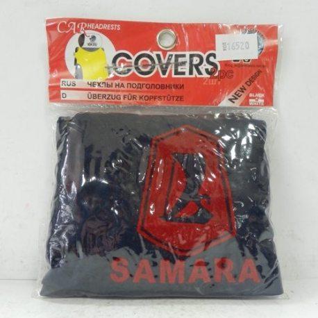 Накидка на подголовник из текстильного материала SAMARA (т-синяя)