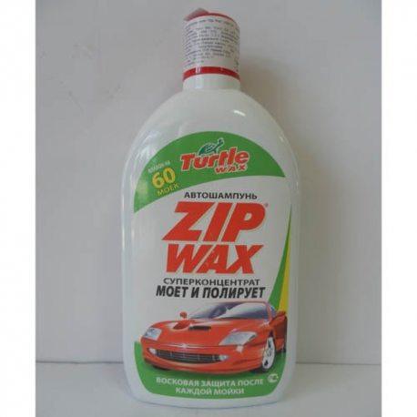 Turtle Wax Автошампунь Zip Wax 1л (T5597/FG6515)