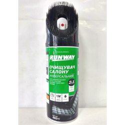 RUNWAY Очищувач салону універсальний 2 в 1 RW6145
