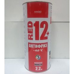 ХАДО Антифриз Red 12+ -40, 2,2кг (ХА 50207)