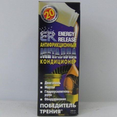 ER Кондиционер металла антифрикционный ER-METAL CONDITIONER