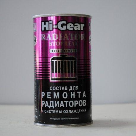 HI-Gear состав для ремонту радіаторів та системи охолодження