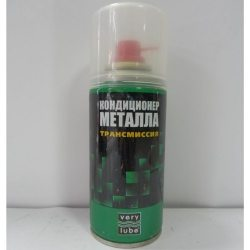 Verylube кондиціонер метала для трансмісій класичний, 150мл