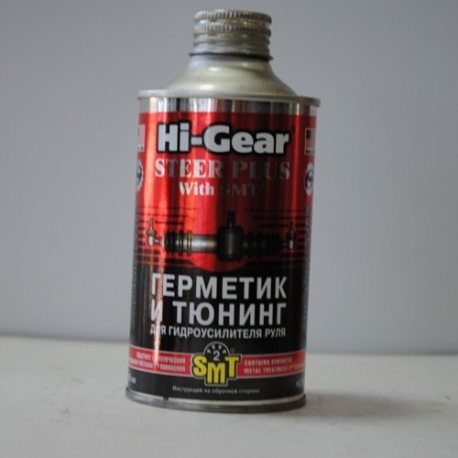 HI-Gear герметик и тюнинг для гидроусилителя руля (содержит