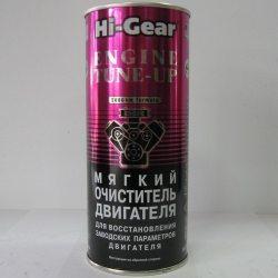 HI-Gear очиститель двигателя мягкий (добавляется за 150км до
