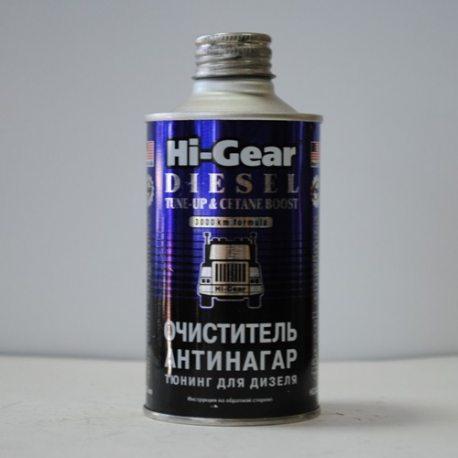 HI-Gear очиститель-антинагар и тюнинг для дизеля (на 70-90л)