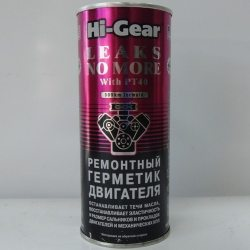 HI-Gear герметик двигателя ремонтный (HG2235), 444мл